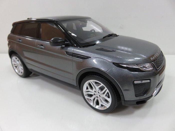 宗鑫貿易 Kyosho KY09549CGR Range Rover Evoque