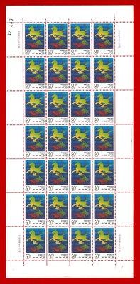 1997-3 中國旅遊年版張全新上品原膠、無對折(張號與實品可能不同)