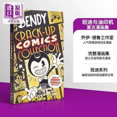 Bendy Crack Up Comics Collection 英文原版 Bendy復古漫畫集 班迪與油印機 Vannotes【中商原版】