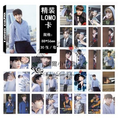 【首爾小情歌】BTS 防彈少年團 田柾國 個人款#07 卡片 LOMO 小卡組 30張