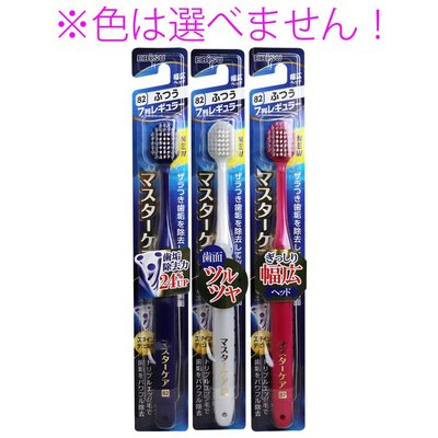 【東京速購】日本製 EBISU 7列 寬幅牙刷 82