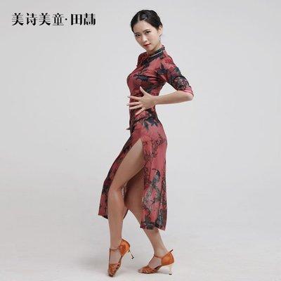 美詩美童田慧中國風高彈印花針織成人女拉丁舞恰恰舞練習服旗袍表演