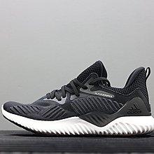 D-BOX Adidas Alphabounce 黑色 白 避震 襪套 訓練鞋 運動鞋 男女鞋