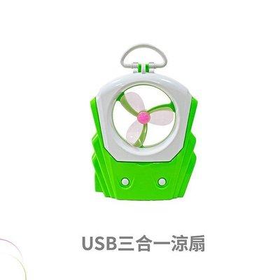 【Treewalker露遊】 三合一USB 涼扇 風扇 手電筒 電風扇 空氣清靜必備通風扇 直立風扇 可發光