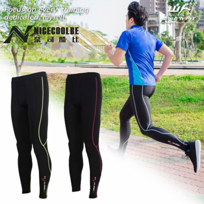 【奈司酷比】MIT台灣製高性能透濕排汗彈力壓縮運動緊身男九分褲(WISE'n'FIT-螢光黃)MP-1409 S-XL