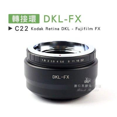 數位黑膠兔【 C22 轉接環 DKL-...