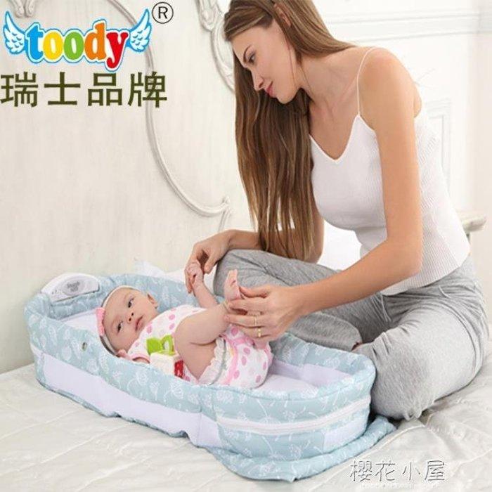 toody床中床嬰兒床多功能可折疊便攜式新生兒寶寶床bb旅行床上床