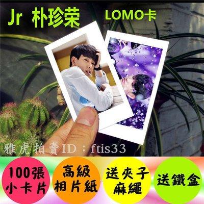 【預購】jr朴珍榮韓國明星寫真個人周邊100張lomo卡小照片 got7 生日禮物kp036