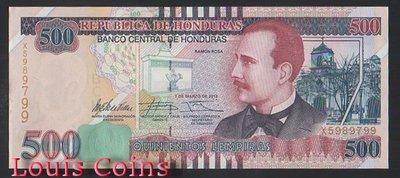 【Louis Coins】B637-HONDURAS--2012宏都拉斯紙幣500 Lempiras