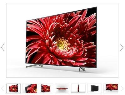 問【SONY~蘆荻電器】【SONY 展售店 4K HDR液晶電視】KD-75X8500G另售KD-75X9500G