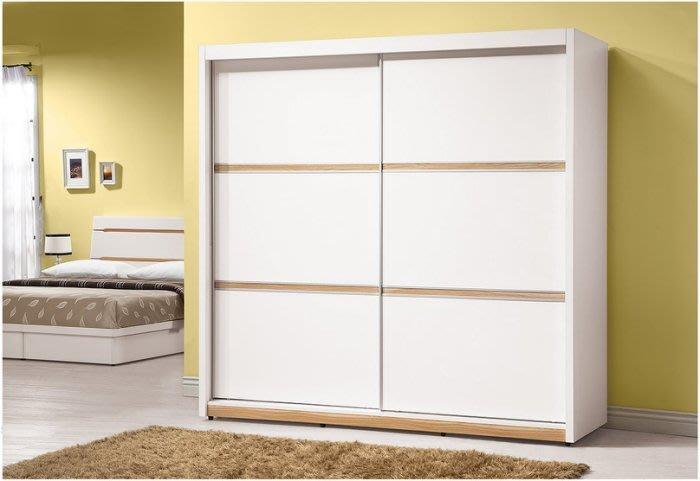 【DH】貨號VC346-2商品名稱《露西》7X7尺衣櫃(圖一) 備有五尺可選. 質感一流˙簡約設計˙主要地區免運