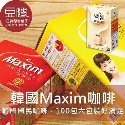 【豆嫂】韓國沖泡 Maxim 麥馨咖啡...