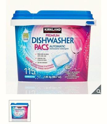 【多娜小鋪】Kirkland Signature 科克蘭 洗碗機專用清潔錠 115入/好市多 Costco 代購