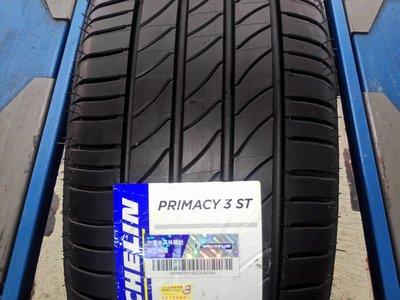 [正大] 輪胎米其林3ST  205/55/16完工價一條3200元德國3D電腦四輪定位