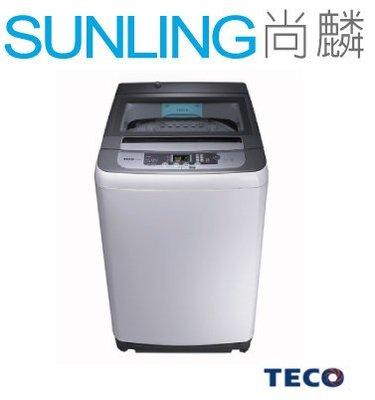 SUNLING尚麟 TECO東元 11公斤 人工智慧洗衣機 W1138FN 另有W1039FW HWM-1032