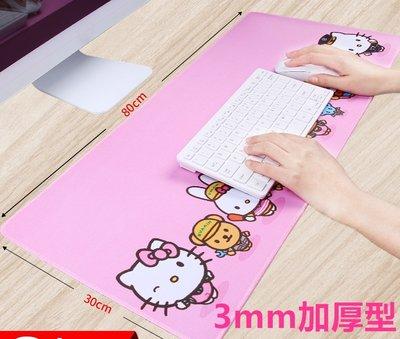 KITTY 家用辦公電腦鍵盤墊大鼠標墊桌墊定制瑣邊超大鼠標墊動漫可愛加厚餐墊