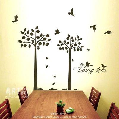 《阿布屋壁貼》夫妻樹A-S‧ 牆貼 Love Tree 森林系民宿居家佈置