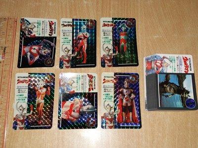 白咭角位有傷 Bandai ultra monster 1992年版 Ultraman 鹹蛋超人 閃 & 白卡 咭 全套42張(未撕過不散賣) 日版