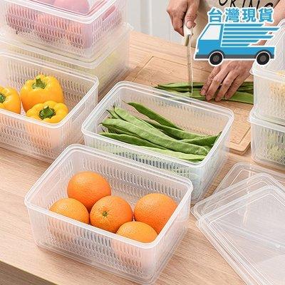 保鮮盒 瀝水籃 收納籃 收納盒 分裝盒 瀝水盒 冰箱收納盒 雙層 保鮮盒 加大雙層保鮮盒【N243】☜shop go☞