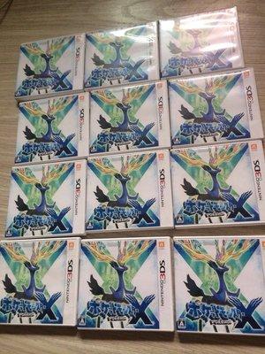 現貨  N3DS 3DS 神奇寶貝 X版 寶貝X 非 寶貝Y 寶貝Y版 POKEMON X 日版 售700