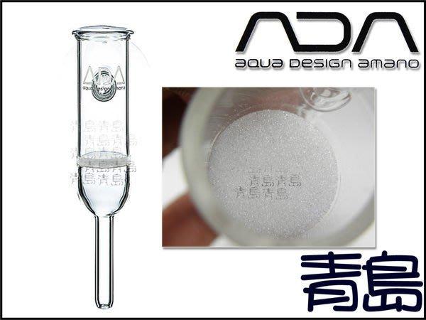 PY。。。青島水族。。。102-111日本ADA--AIR空氣用細化器(氣泡石)極致細化==10Φ