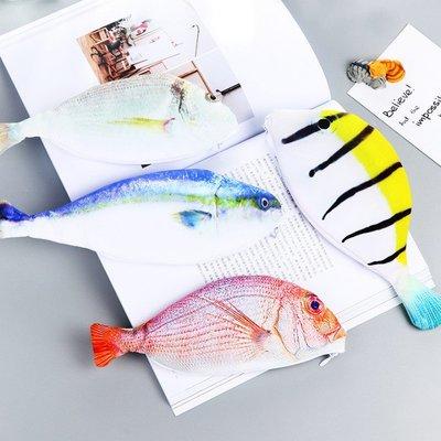 海底世界 魚造型筆袋 零錢包 化妝包-艾發現