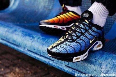 全新正品NIKE AIR MAX PLUS TN SE GREEDY 橘藍黑 藍橘黑 鴛鴦 AV7021-001 39-44休閒運動慢跑潮鞋