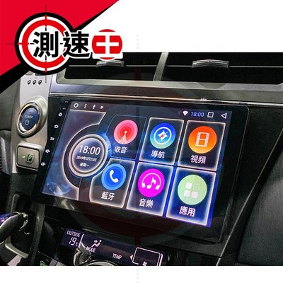 【送免費安裝】Toyota Prius  12~18 安卓多媒體導航機 9吋 專車專用 安卓機