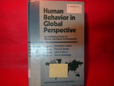 【愛悅二手書坊 04-55】Human Behavior in Global Perspective