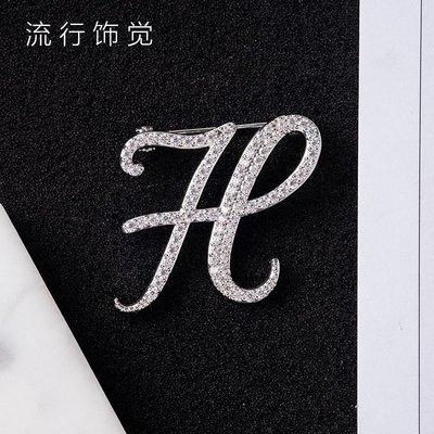 英文字母H鋯石鑲嵌胸針日韓時尚高品質鍍真金配飾女