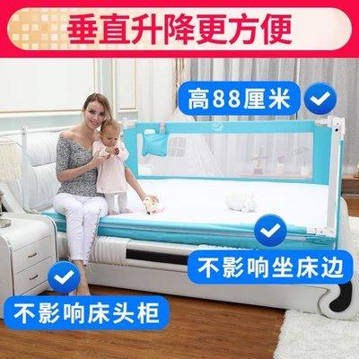 安全護欄KDE床擋板護欄圍欄兒童大床 防摔床護欄1.8米床寶寶護欄床邊護欄