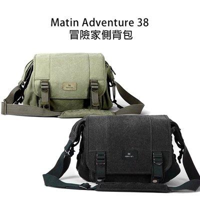 【EC數位】Matin Adventure 38 冒險家側背包 防水帆布 鏡頭包 側背包 背包 外拍