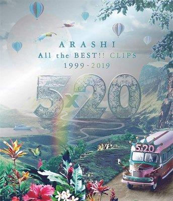代購 BD 初回限定盤 嵐 5×20 All the BEST!! CLIPS 1999-2019 Blu-ray 日版