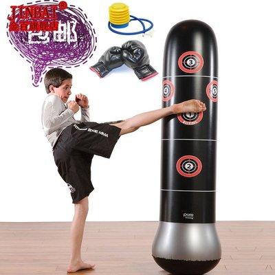馨藝百貨加厚健身成人兒童充氣拳擊柱不倒翁充氣沙袋沙包泄憤玩具送打氣筒