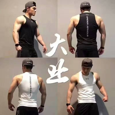 全網最低 Under Armour安德瑪UA背心緊身衣 男子運動健身訓練速幹衣