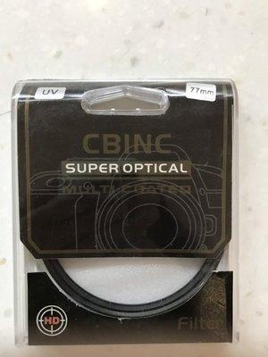 CBINC 77MM UV鏡 保護鏡