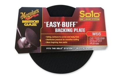 【易油網】Meguiars 美光 Solo Easy-Buff  Backing Plate  黏扣盤 背板 W66