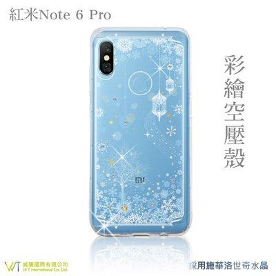 【WT 威騰國際】WT® 紅米Note 6 Pro 施華洛世奇水晶 彩繪空壓殼 軟殼 -【映雪】