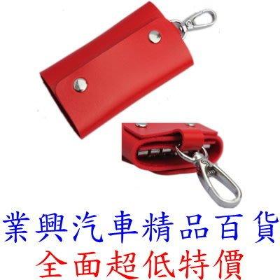 透氣皮鑰匙包(紅色)內含鎖匙掛勾→六個及一鎖匙圈(NN1-3)【業興汽車精品百貨】