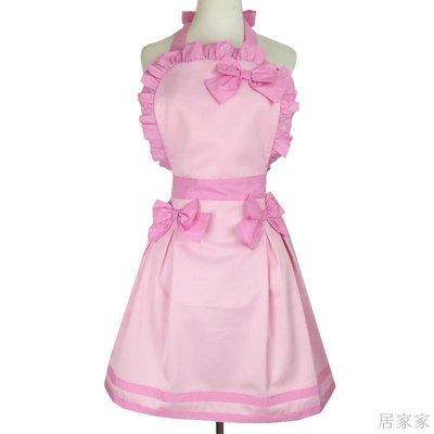 居家家 女成人圍裙韓版時尚公主可愛粉蝴蝶結家居廚房奶茶店美容工作圍裙