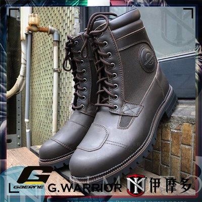 伊摩多※義大利Gaerne 騎士複古 休閒車靴G.WARRIOR CafeRacer系列2440-013棕色 街車重機