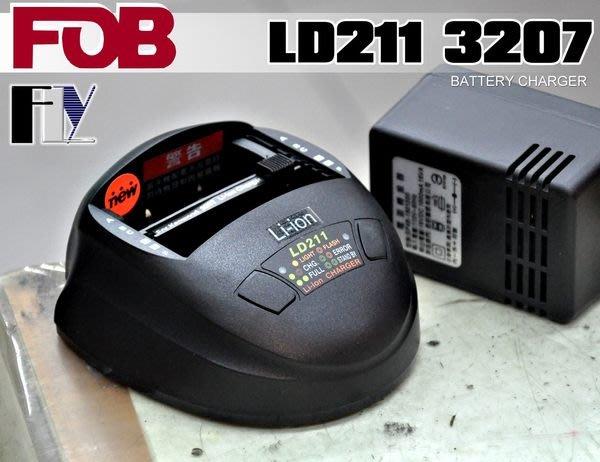 《飛翔無線3C》FOB LD211 3207 鋰電池專用 座充組 TK-3307 TK-3207 TK-2207