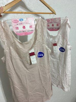 現貨 日本製 抱優感 日本代購 日本連線 純棉 精梳棉 v領 蕾絲 內搭 內衣 衛生衣 小可愛 日本 帶回