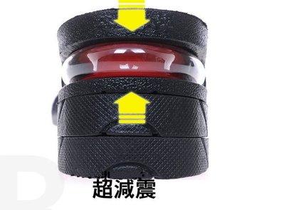 隱形增高鞋墊 三層可調款 韓國熱銷 抗壓減震縮碼增高/舒適鞋墊 氣墊增高 矽膠軟墊 康熙來了 5公分 7公分【HF01】