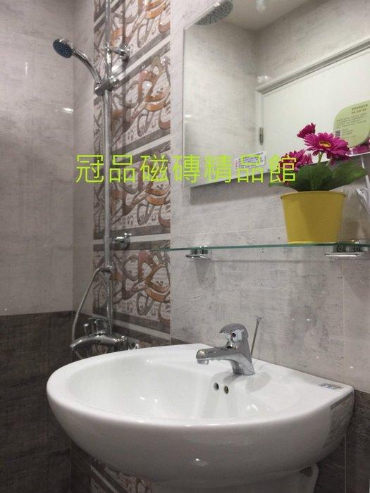 ◎冠品磁磚精品館◎進口精品 高亮釉壁磚+花磚–30X60 CM