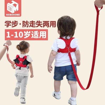 兒童防走失帶牽引繩寶寶防丟繩防丟失背包防走丟安全手環溜娃神器-蛋蛋年代