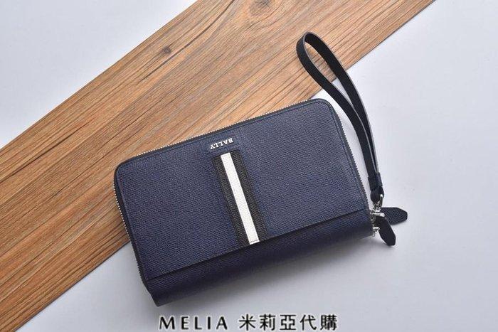 Melia 米莉亞代購 bally 貝利 2108新款 春季新品 雙拉鍊 手拿包 荔枝紋 父親節送禮首選 藍色