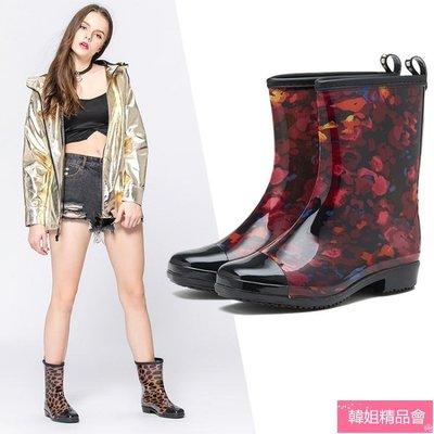 【9折免運】 花色繫中筒女士加絨可拆雨鞋大氣雨靴防滑防水水鞋【設計的店】