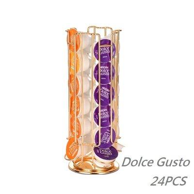 朵拉媽咪 ❤️超美金色剛到貨 全新現貨❤️ Dolce Gusto 多趣酷思 大顆 膠囊咖啡架 24顆 旋轉咖啡架
