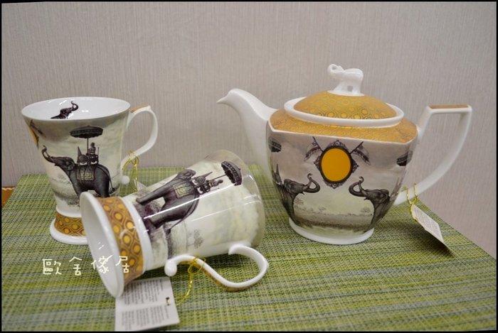 骨瓷大象茶壺+2馬克杯一套 德國tealogic陶瓷花茶壺1000ML咖啡杯組 招財祈福祝賀送禮品入厝【歐舍傢居】